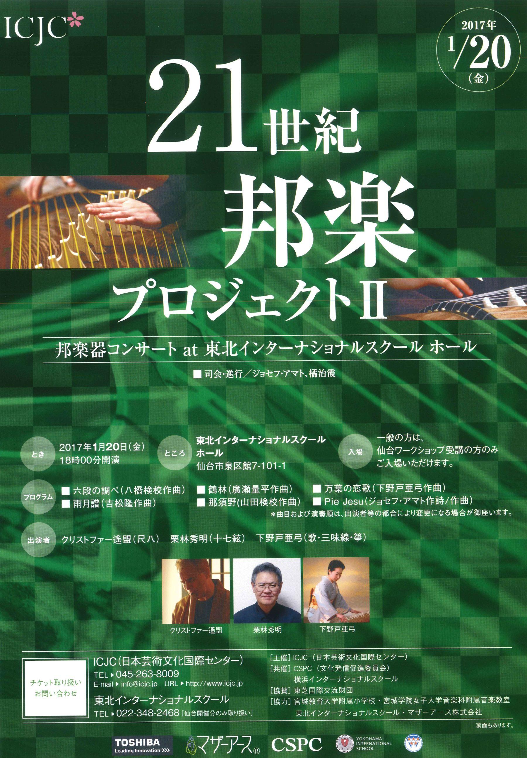 jmpc-jp-front