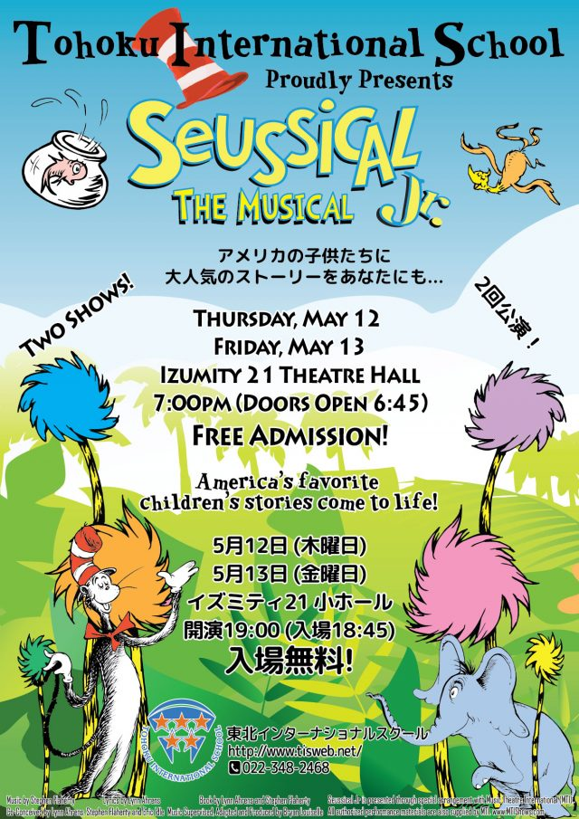 Seussical 2016