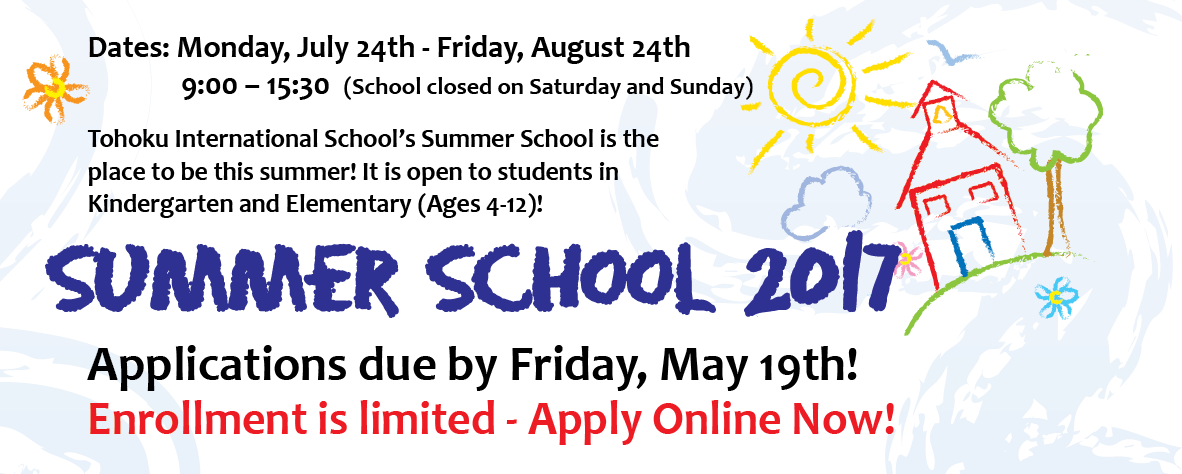 SummerSchool 2016 Web Banner