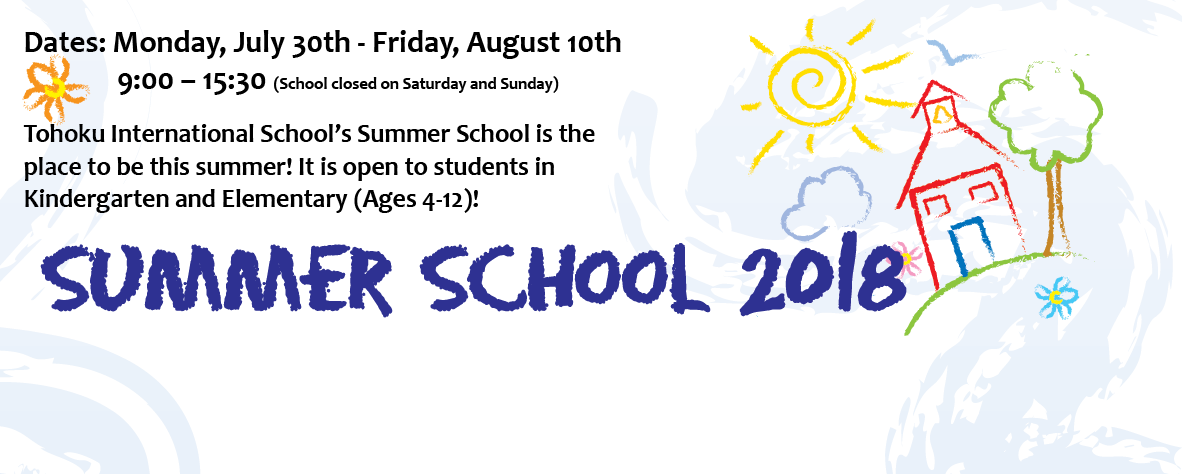 SummerSchool 2018 Web Banner
