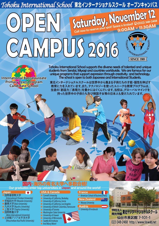 tis-open-campus-2016